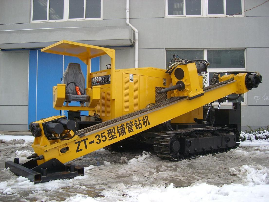 hdd machine