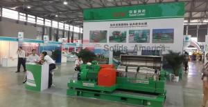 2014.09.06 CIPPI 2014 Shanghai Oil Show