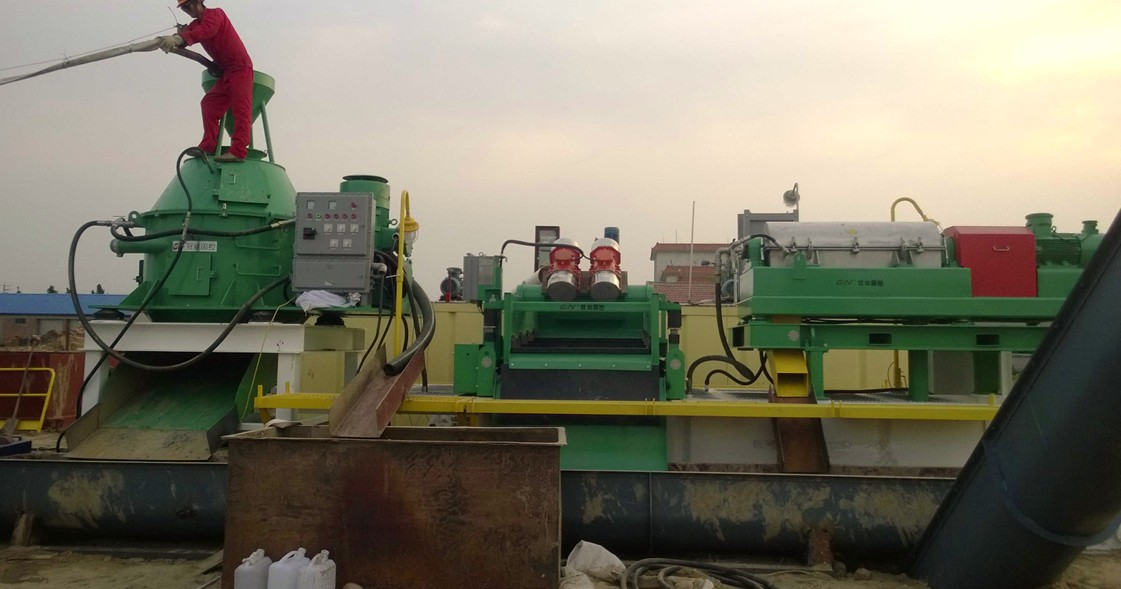 Water Based Mud Drilling Waste Management System