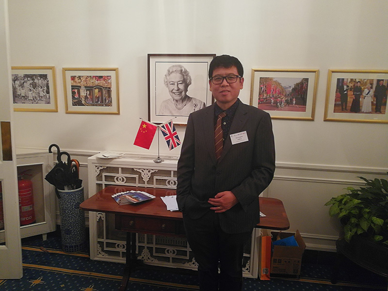 gn UK China offshore oil gas reception 5