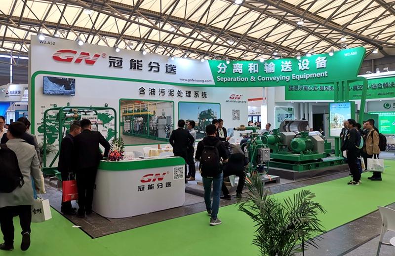 GN regresó de la exposición IE Expo China Shanghai