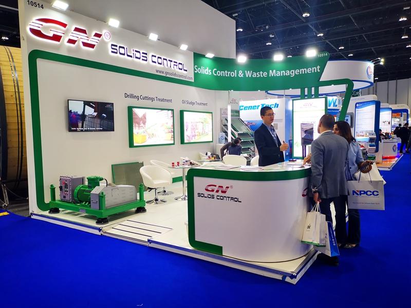 Aspectos destacados de la exposición de petróleo de GN Solids Control 2019 ADIPEC en Oriente Medio