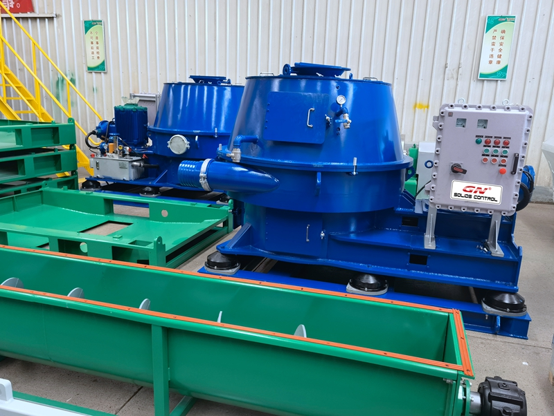 2020.11.23 Drilling Waste Management Equipment