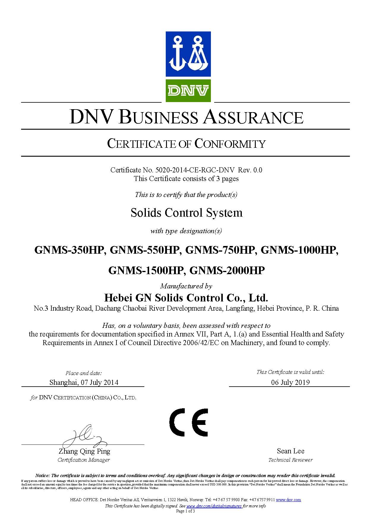 CE Certificate- Solids Control System