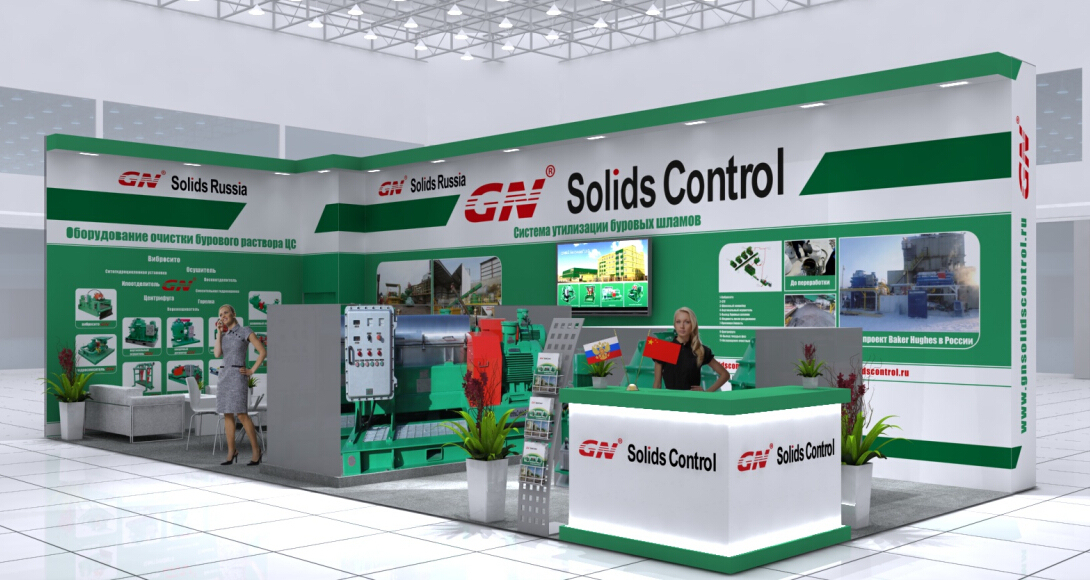 gn solids control MIOGE 2015