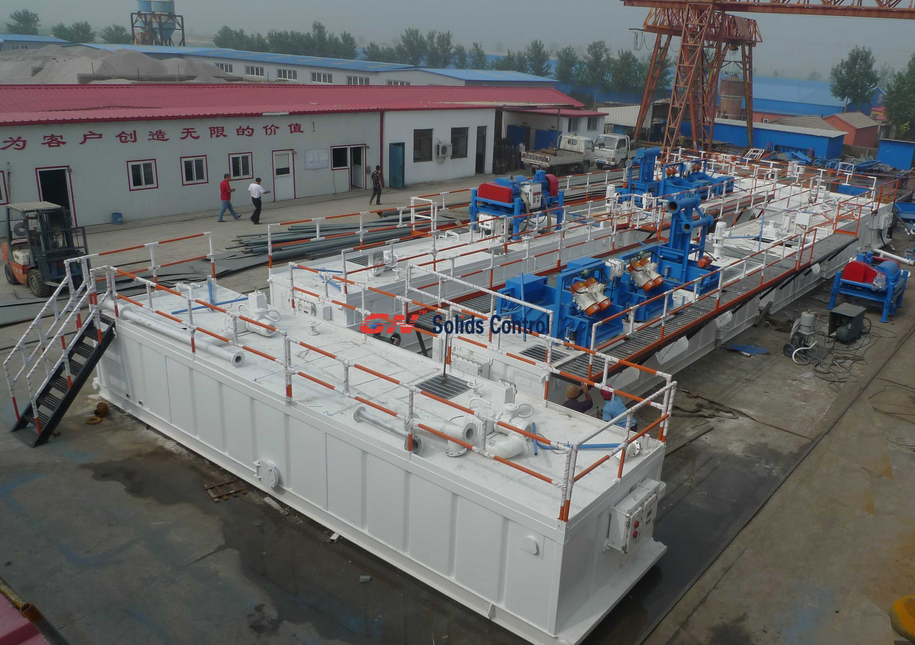 XJ550 HP Workover Rig Petroleum Mud System to Kazakhstan